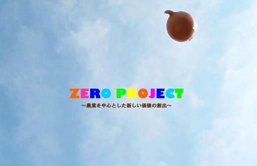 zerotop.jpg