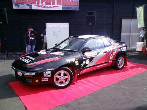rallycar.jpg